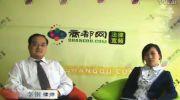 李钢律师谈公司法