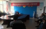 高青县司法局田镇司法所组织社区服刑人员开展禁毒教育