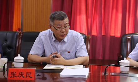 """石家庄市""""三调联动""""工作研讨会在正定法院召开"""