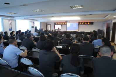 大田法院举行《加强党的政治建设》专题辅导讲座