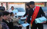 永善法院:土地权属起争议  阳光司法来普法