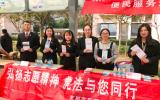 """虎丘法院""""党建+志愿服务""""模式助推社会基层治理"""