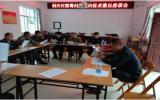 靖西市:岳圩司法所组织制定禁毒村规民约