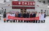 扎兰屯市人民医院:雪中义诊惠村民●医者仁心得彰显